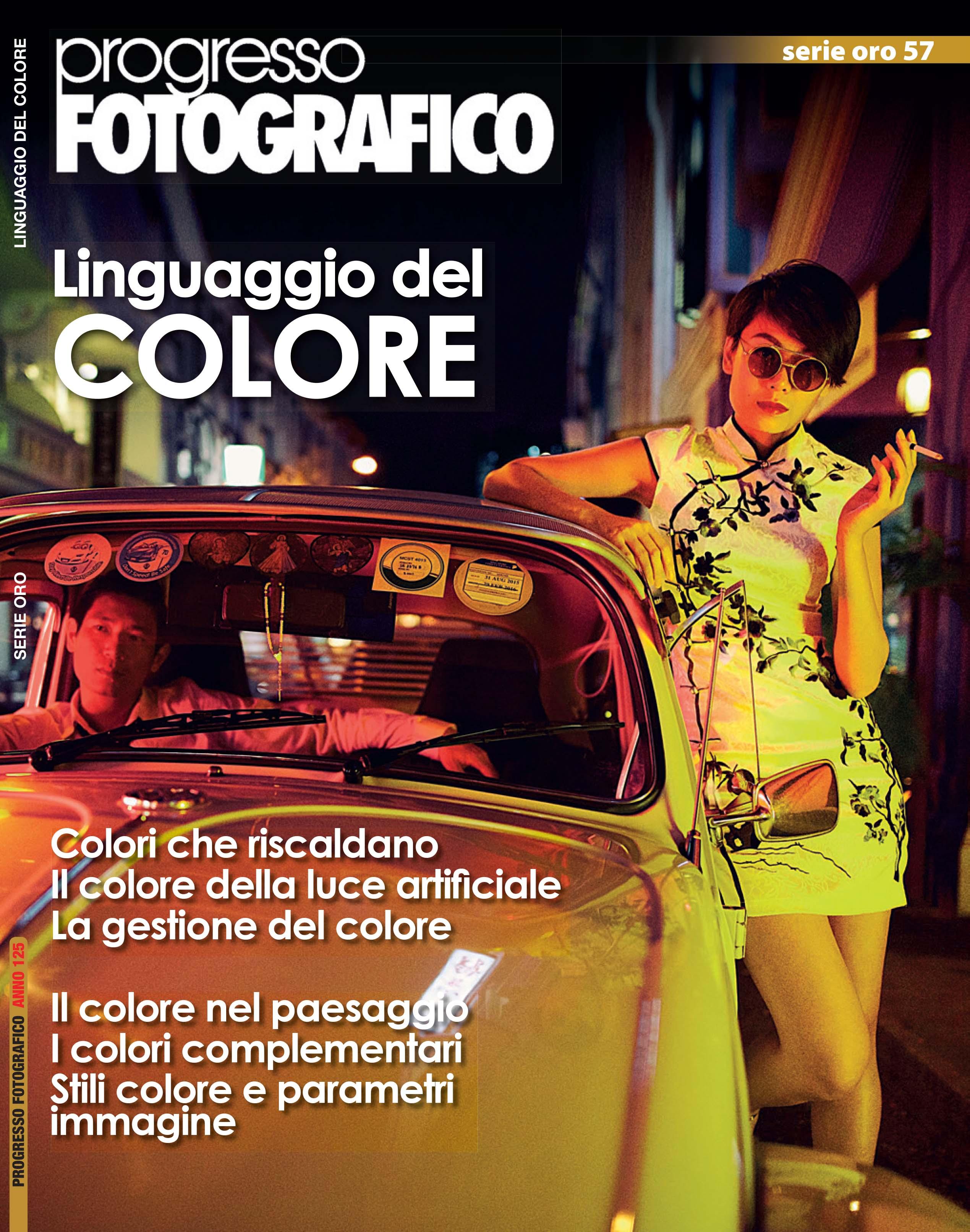 https://www.rsphotography.it/2019/07/14/2-gestione-colore-da-dove-cominciare-monitor-e-calibrazione-3/